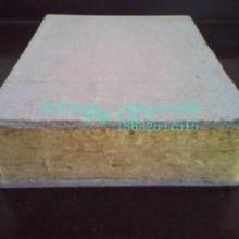 供应岩棉制品/岩棉保温材料。