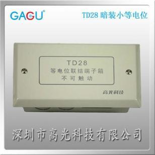 TD28等电位图片