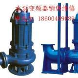 供应北京无堵塞立式排污泵销售维修排污泵咨询