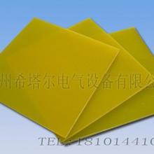 有机硅玻璃布层压板厂家/有机硅玻璃布层压板价格