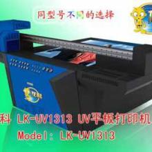 供应uv凹凸立体效果的玻璃印花机
