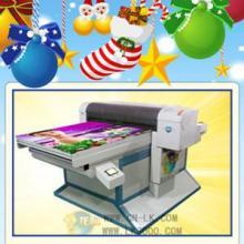 供应温州皮草皮革打印机