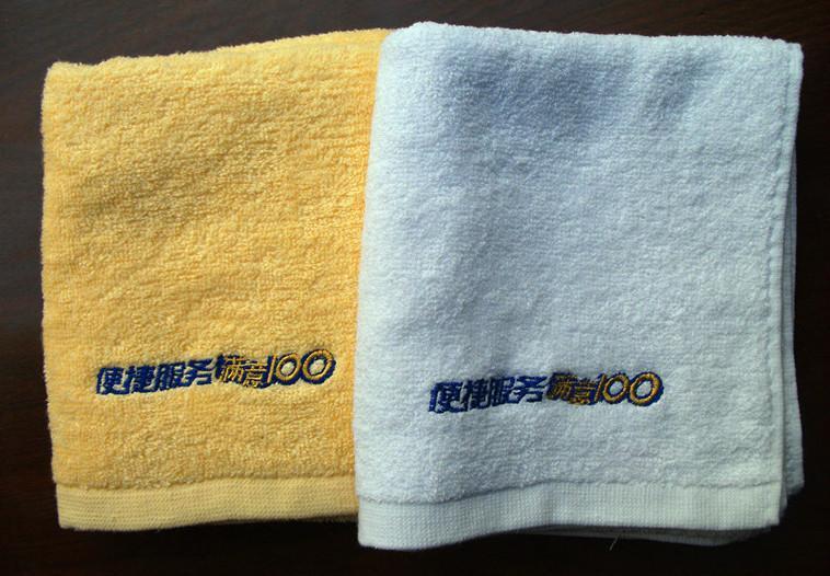 供应毛巾广告毛巾