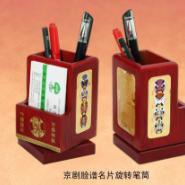 上海厂家红木笔筒图片