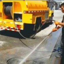 青白江专业市政管道清淤管道改造污水井清掏化粪池清理吸污车抽粪批发