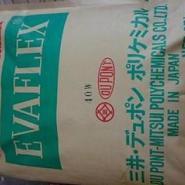 EVA树脂三井化学EVA塑料40W图片