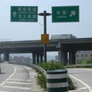 交通标牌安全标识牌图片