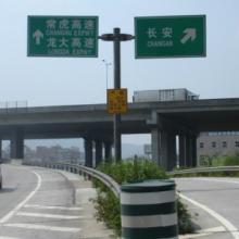供应海南省公路划线工程施工,海口市交通设施厂家,画限速数字价格?图片