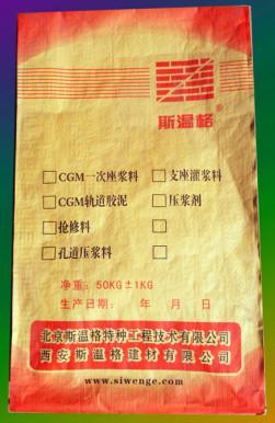 供应铜川孔道压浆料 铜川灌浆材料公司18291943911