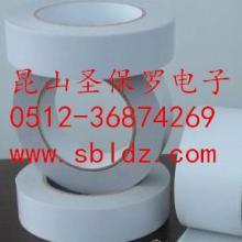 供应水性棉质双面胶带