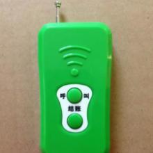 供应餐厅无线呼叫器