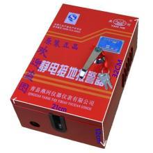 供应防爆静电接地盒自动报警检测电阻石油化工加油站用图片