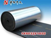 供应橡塑海棉制品
