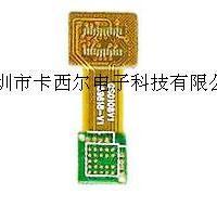 深圳软硬结合埋盲孔_软硬结合板厂家