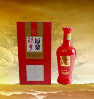 巴州玖乡酒厂玖乡原浆图片/巴州玖乡酒厂玖乡原浆样板图 (1)