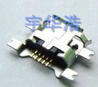 供应MicroUSB母座沉板式深圳宇华浩USB是你最佳的选择批发