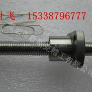 微小型0802滚珠丝杆图片