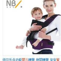 三美婴多功能双肩宝宝抱婴腰凳正品