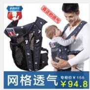 童泰522婴儿背带两用型宝宝背带抱图片