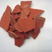 供应浙江硫化钠价格