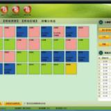 供应西安中顶餐饮管理软件v7.4