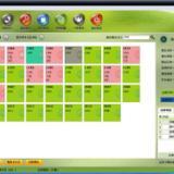 供应锡林郭勒中顶餐饮收银管理软件