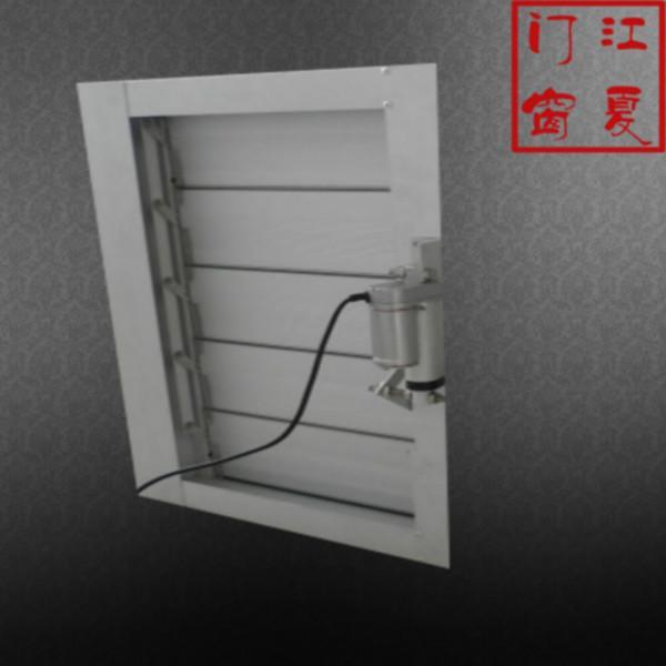 供应电动平板居家百叶窗图片