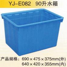 供应塑料水箱模具