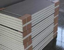 供应郓城A级阻燃外墙聚氨酯保温板.供应热固性保温材料