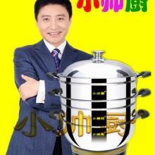 供应精品电火锅