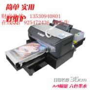 深圳-宝龙-爱普生-万能平板打印机图片