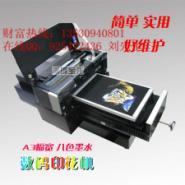 数码T恤印花机-金属打印机-PVC打印图片