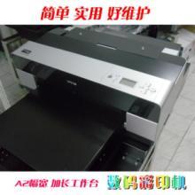 供应深圳UV平板打印机,深圳UV平板打印机价格,深圳UV平板打印机价钱批发