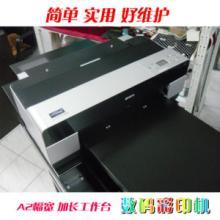 供应pvc标牌打印机图片