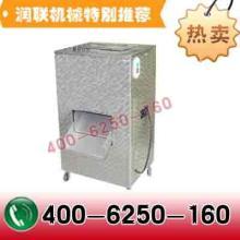 优质切肉丁机器和不锈钢切肉机器多少钱
