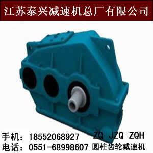 ZQ/JZQ/ZQH/ZQA圆柱齿轮减速机配件/现货一轴/二轴/三轴
