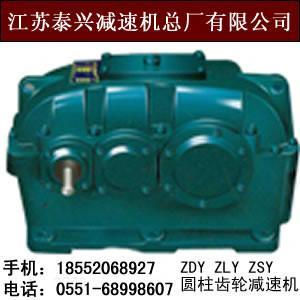 供应哪里卖ZDY280齿轮减速机现货配件质量好
