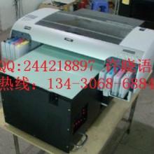 供应玻璃电脑桌彩色印刷机生产厂家价格批发
