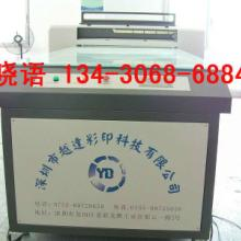 供应玻璃浮雕打印机生产厂家价格批发