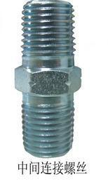 供应中间连接螺栓