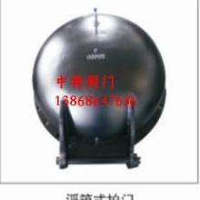 供应DN600浮箱式拍门有现货,漯河厂家专业生产浮箱式拍门批发
