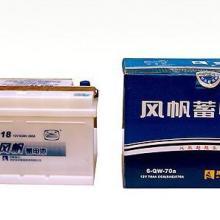 供应风帆发电机专用启动型蓄电池,陕西风帆发电机启动电池,西安发电机启批发