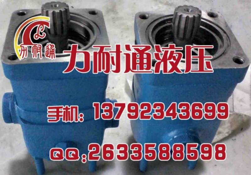 液压马达手册图片/液压马达手册样板图 (3)