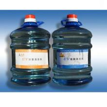 UV油墨清洗剂,UV洗车水,印刷耗材,四川省招商加盟