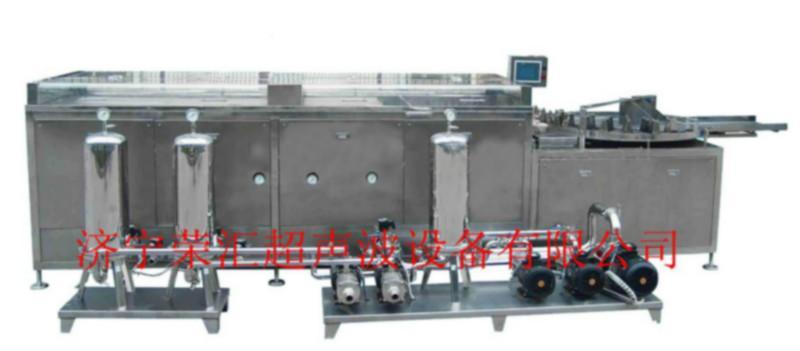 供应100ml西林瓶超声波洗瓶机/热销全国各地