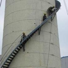 水泥烟囱爬梯护网安装