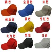 供应曲靖广告帽子广告帽子印字批发公司