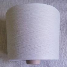 供应特价纯涤纶化纤纱线21s