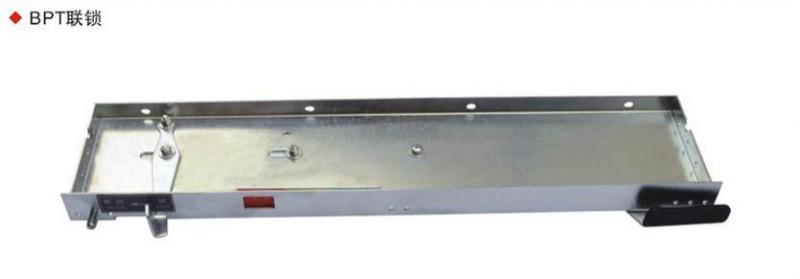 供应低压抽屉柜BPT联锁操作机构