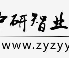 中国高频电刀市场竞争趋势与前景规划研究报告2014-2019年